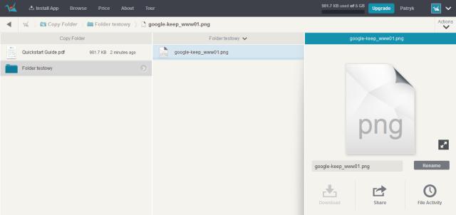 copy-com_explorer-www01