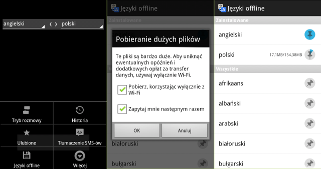 google-translate_android_offline_20130327