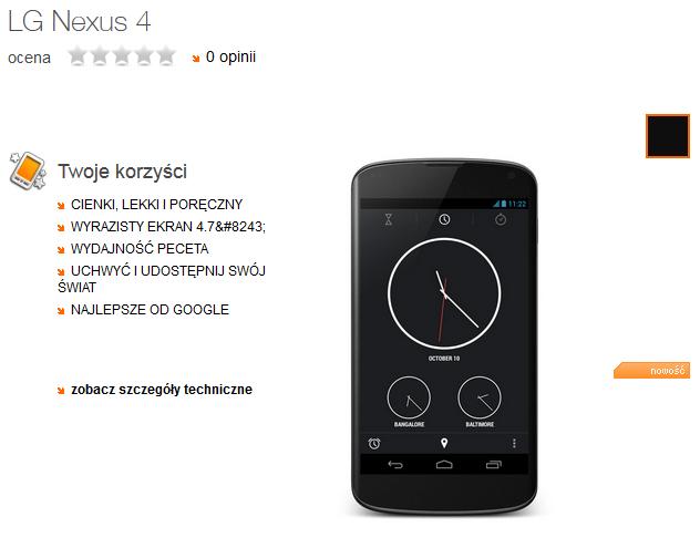 orange_google_lg-nexus4_201303