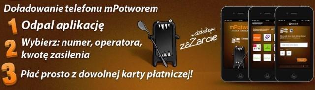 mpotwor_intro01