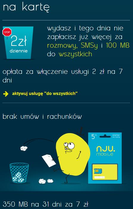 nju-mobile_prepaid01