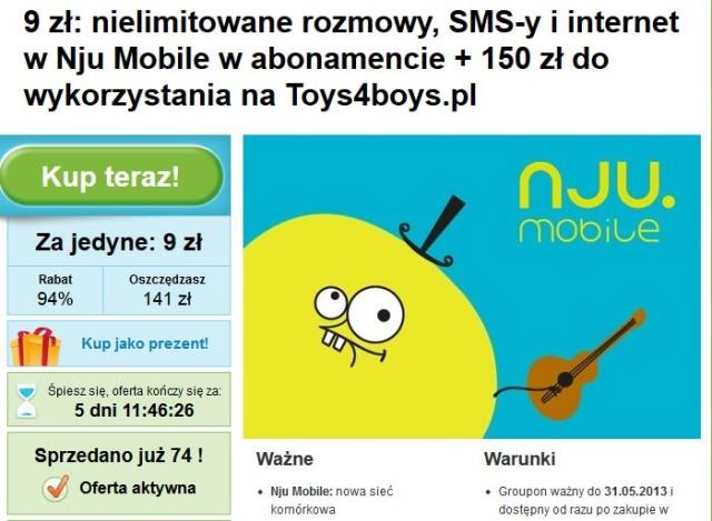 nju-mobile_groupon_20130508