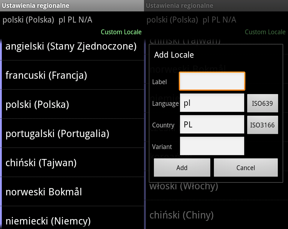 android_app_morelocale