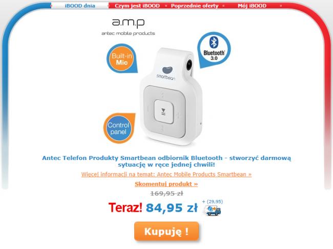 ibood_antec-amp01_20140825